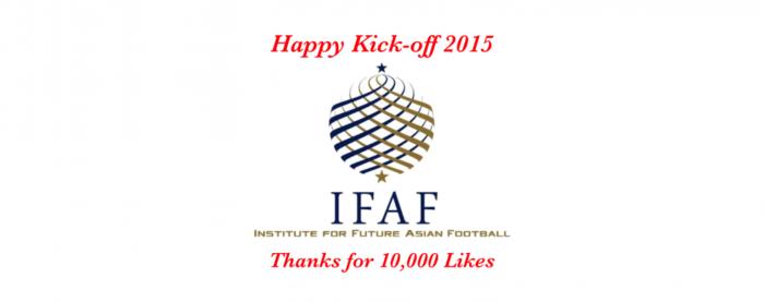 IFAF-NewYearLogoLong
